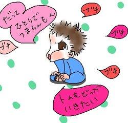 Photo_185