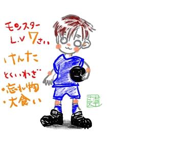 S_33558_1