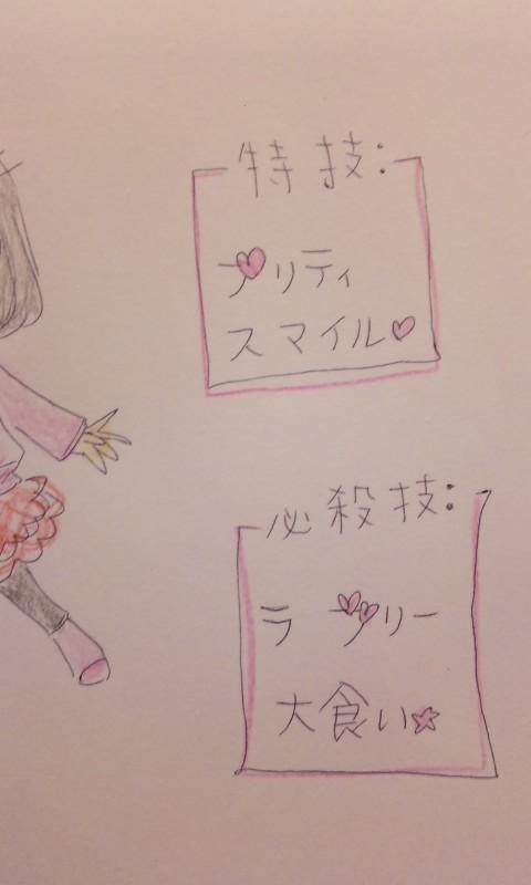 ニューモンスター☆2